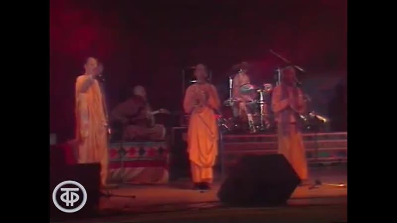 До 16 и старше. Харе Кришна. Танцы живого человека. 1993