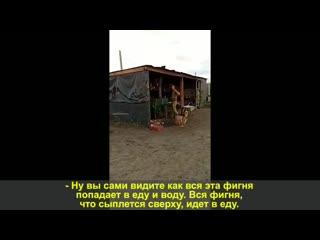 Американские наёмники на Донбассе рассказывают как сморкаются в жрачку своих шароварных рабов
