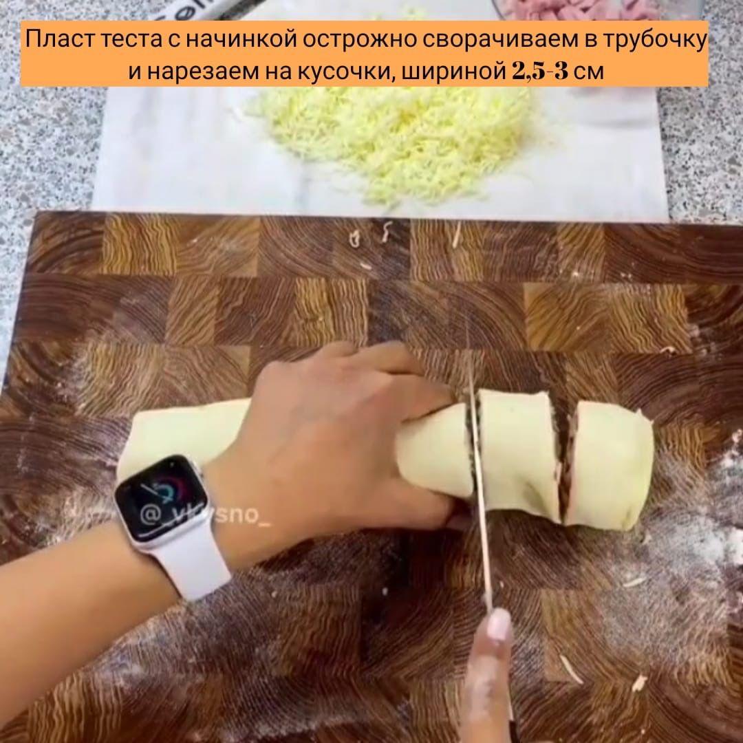 Рулетики для идеального завтрак