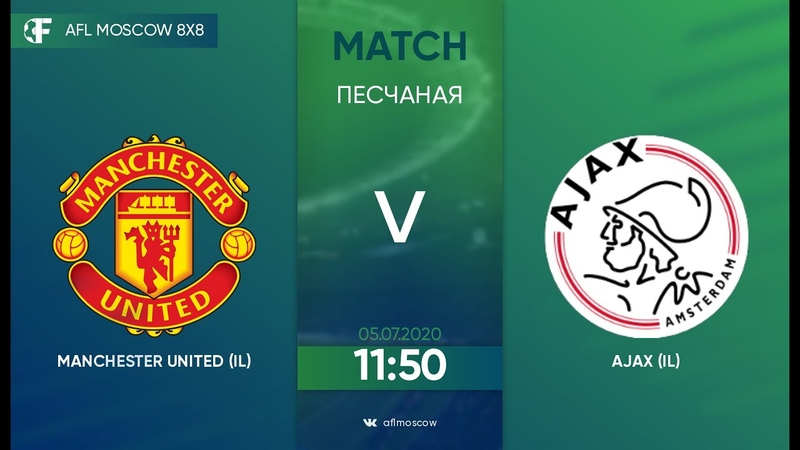 AFL20 InterLeague InterLeague Cup Day 2 Manchester United Ajax
