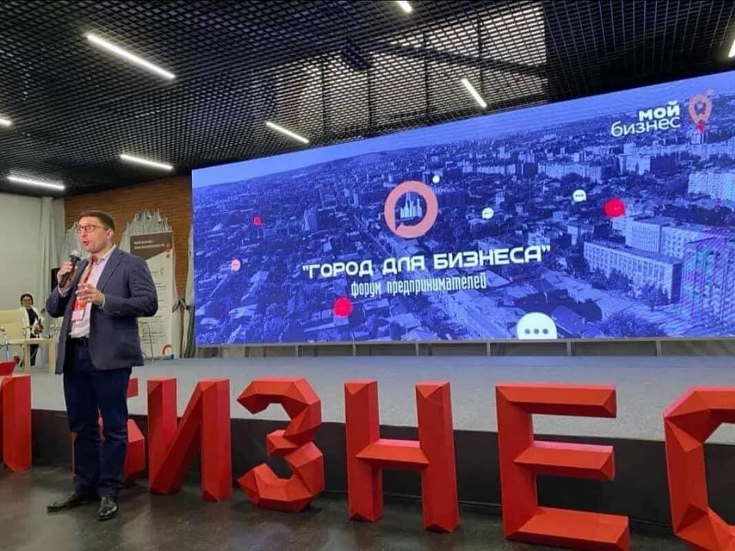 Петровчане - специалисты администрации района - приняли участие в форуме предпринимателей «Город для бизнеса»