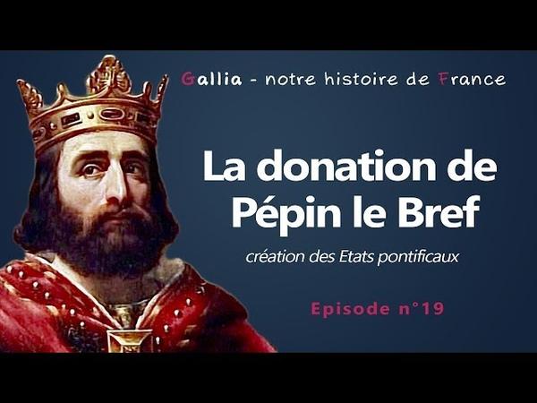 La donation de Pépin le Bref et la création des Etats pontificaux