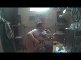 Пушkarev - Рыжий кот (репетиция)