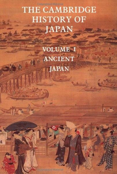 Cambridge History of Japan