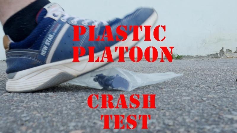 Plastic Platoon Crash Test солдатиков