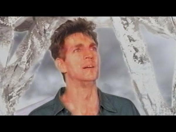 ФИЛЬМ ДРАМА Спасительный свет драма зарубежный фильм Эрик Робертс