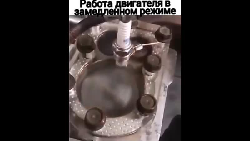 Работа двигателя в замедленном режиме hf,jnf ldbufntkz d pfvtlktyyjv htbvt