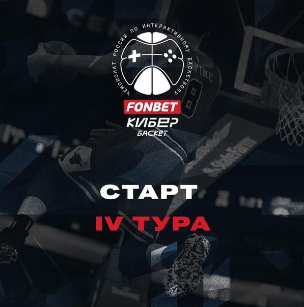 https www fonbet ru bets football