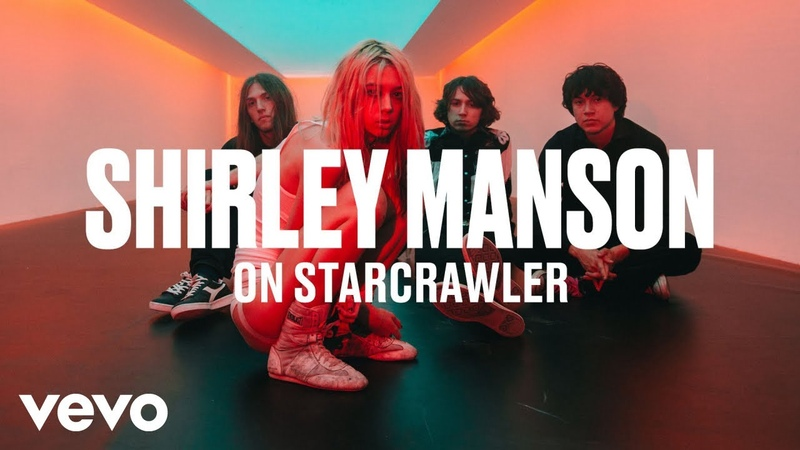 Shirley Manson on why Starcrawler is the next big thing in rock | Vevo DSCVR Interview
