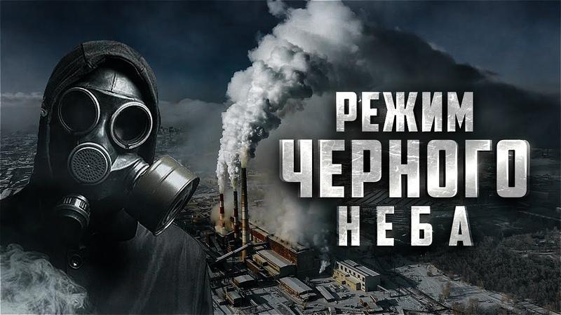 Жизнь в Красноярске становится все сложнее