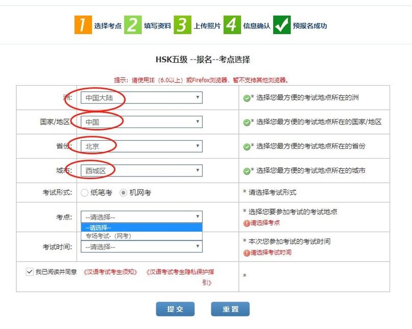 Инструкция по регистрации на онлайн экзамен