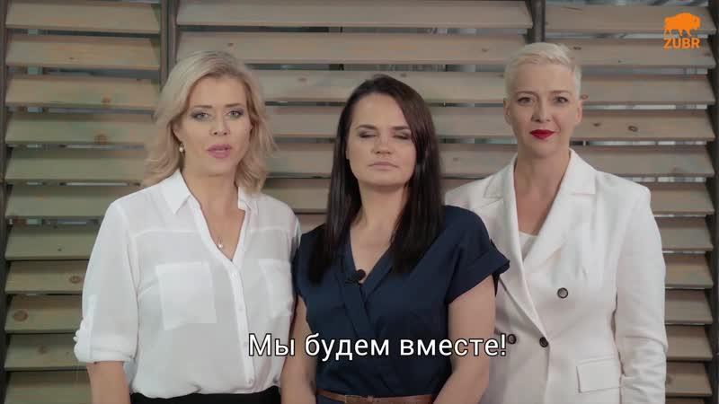 ZUBR Наблюдаем вместе ¦ Выборы 2020