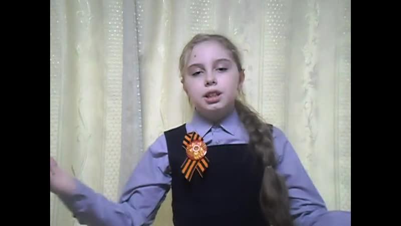 Любимцева Алина Чулочки