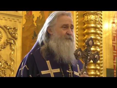 Проповедь архиепископа Каширского Феогноста в Великую Среду