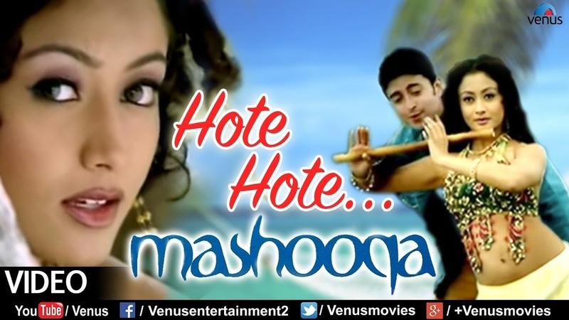 Kumar Sanu Alka Yagnik   Hote Hote Full Video Song   Mashooka - Bappi Lahiri   Romantic Hits