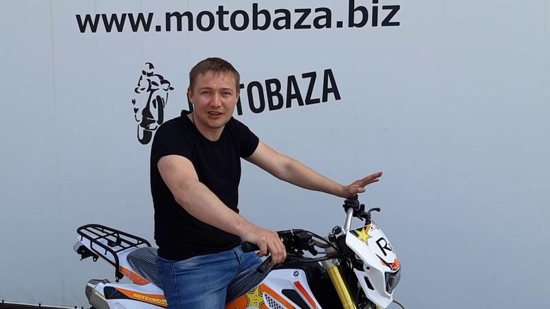 БУЛЛ Р8 в Азове. WWW.MOTOBAZA.BIZ