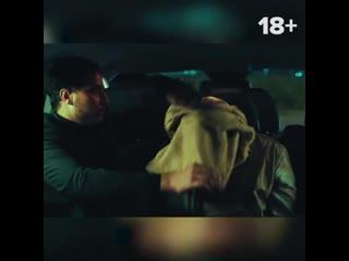 Трейлер фильма Шугалей 2