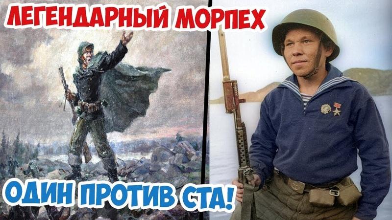 Как один морпех отбился от роты немцев Оборона Заполярья Василий Кисляков Великая Отечественная