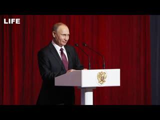 Путин на концерте Минобороны ко Дню защитника Отечества