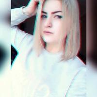 Виктория Горюнова