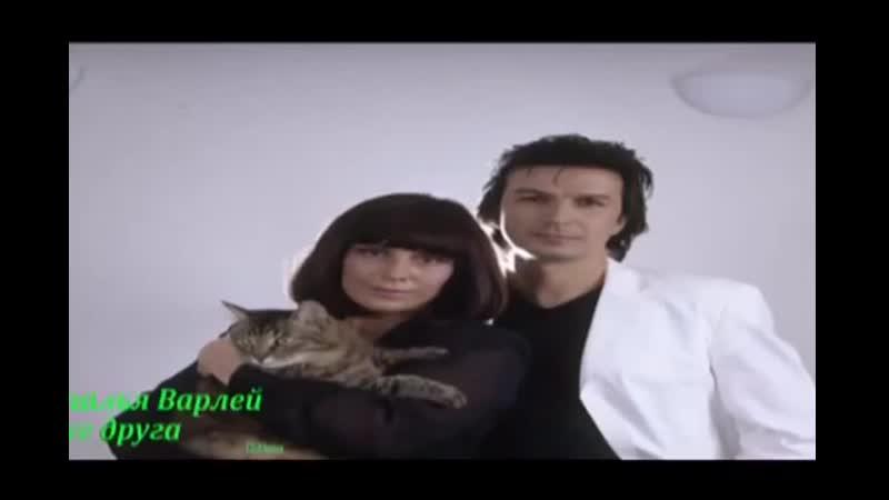 Давай простим друг друга Алексей Зардинов и Наталья Варлей 360 X 538 mp4