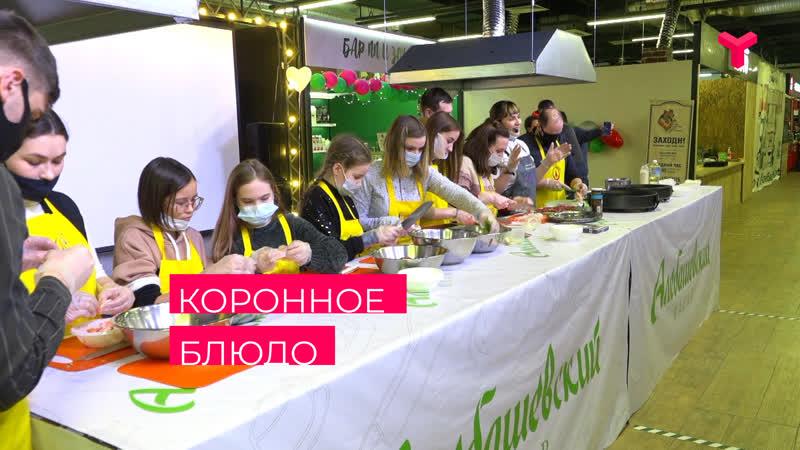 Рынок «Алебашевский BAZAR» запустил уникальный проект