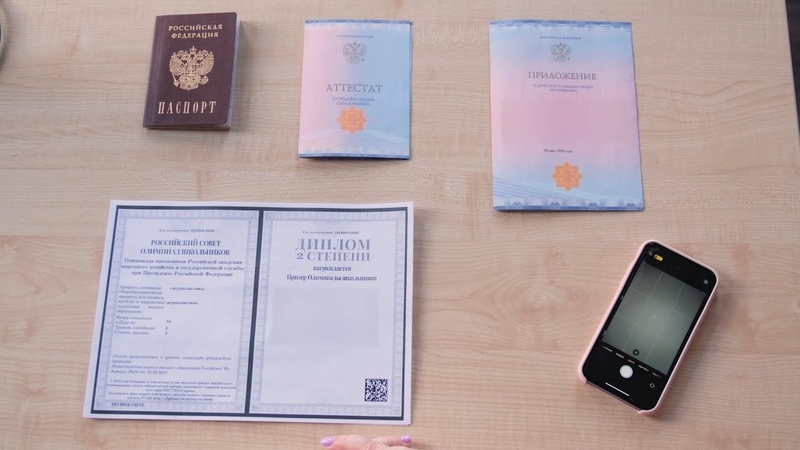 Как заполнить личный кабинет абитуриента Инструкция