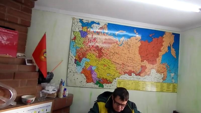 СССР 19 01 2021 Астраханская обл Знаменск ждёт осознанных Советских граждан домой на Родину