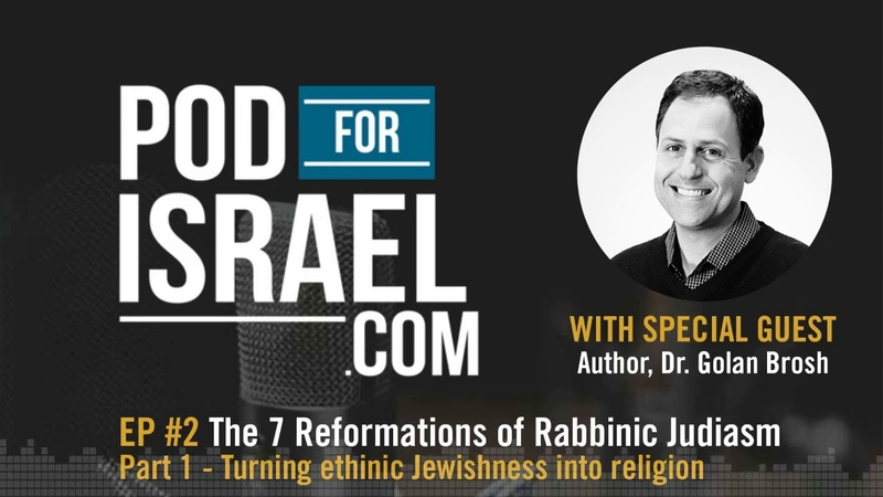 Pod for Israel The 7 Reforms of Rabbinic Judaism 1 The invention of conversion Dr Golan Brosh