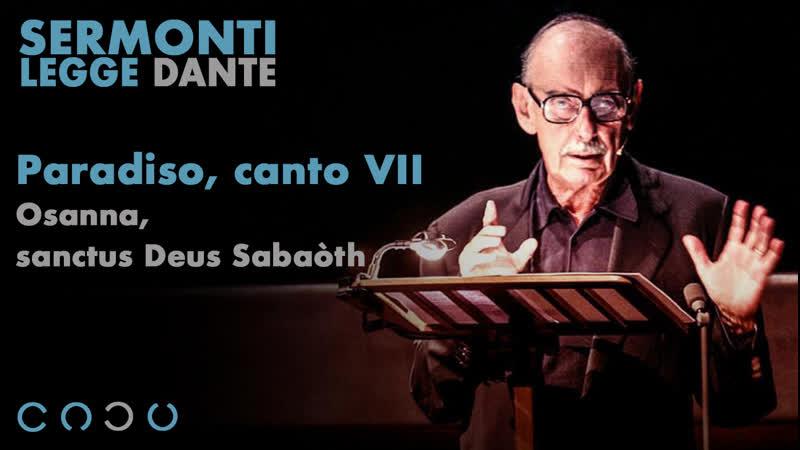 74 Paradiso canto VII Osanna sanctus Deus Sabaòth