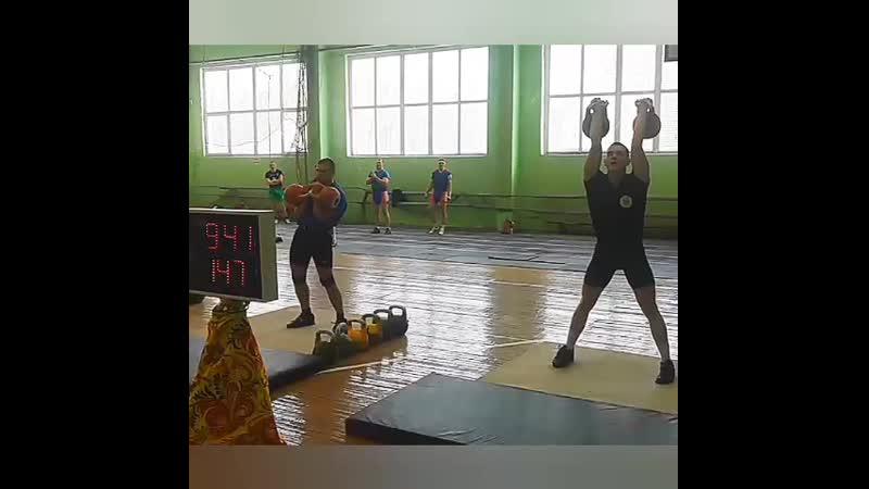 Маликов Данил толчок 32 152 подъёма