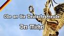 Ode an die deutsche Freude Neue Deutsche Hymne?! Der Michel New German Anthem?!