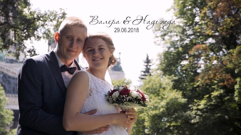 Валера и Надежда свадебный клип Видеосъемка свадьбы видеограф на свадьбу СПб