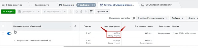 50.5 рублей лид в нише организация свадеб и мероприятий., изображение №9