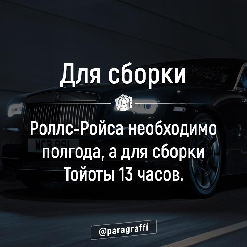 https://sun1-87.userapi.com/c543105/v543105039/95a84/30xKeybNOJY.jpg