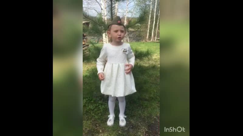 Голузина Кристина 4 года МАДОУ Конструктор успеха город Пермь А.Рыбаков Спасибо всем!