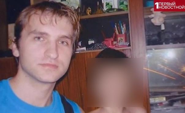 В Москве вынесен приговор педофилу Эдуарду Никитину, который 10 лет держал у себя в квартире мальчика Все произошло в лихом 2007 году. Тогда 9-летний ребенок ушел из дома и не вернулся. Его