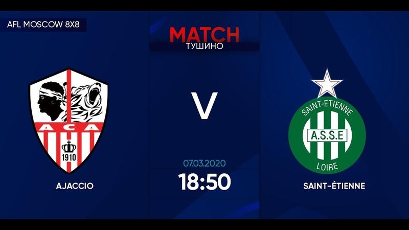 AFL20 France Ligue 4 Day 2 Ajaccio Saint Etienne
