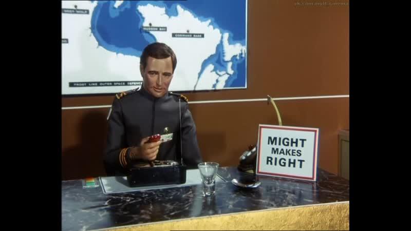 1 8 серии Марсианские войны капитана Скарлета Капитан Скарлет и Мистероны 1966 1968