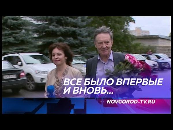 Писатель, историк и основатель новгородского телевидения Виктор Смирнов отметил юбилей