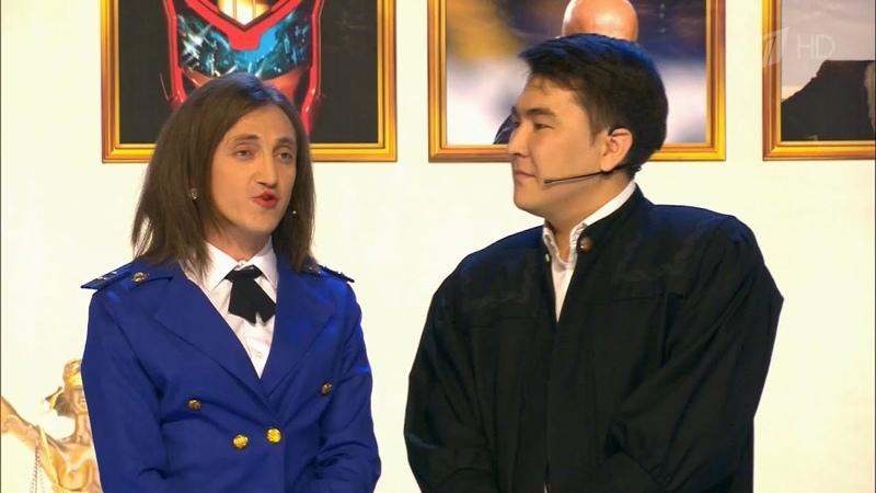 КВН Камызяки 2015 Высшая лига Вторая 1 4 СТЭМ