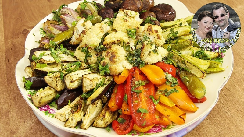 Полезная Холодная овощная закуска Кладезь витаминов От Кухня в Кайф