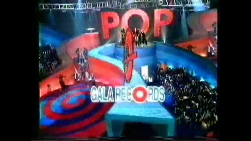 Рекламный блок MTV 30 08 2001 3