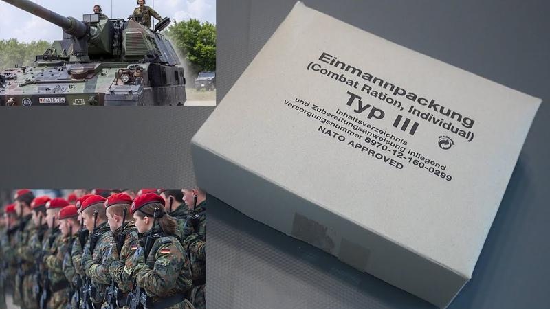 Старый но вкусный :-) Штырлиц никогда бы не поверил. 11 летний Сухпай Армии Германии вар. 3 EPA