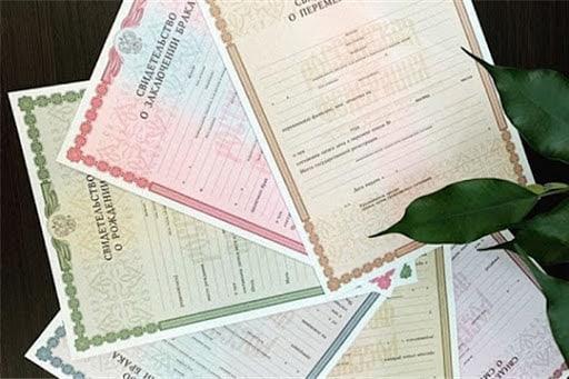 В Петровском отделе ЗАГС подвели итоги работы за три квартала текущего года