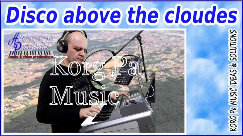 ДИСКО В ОБЛАКАХ✦Korg Pa Music✦💿 above the clodes