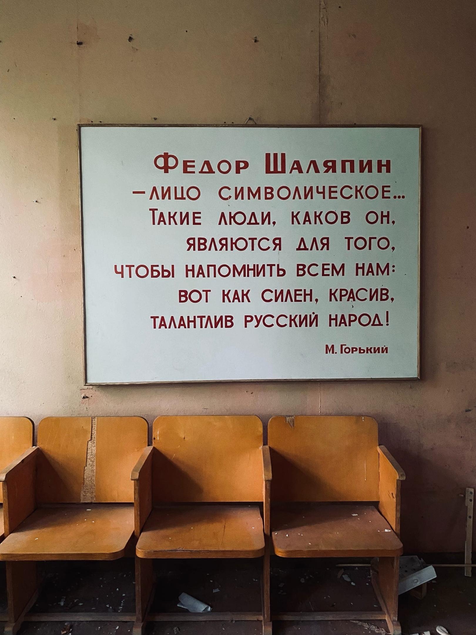 Ивановская область - Фото