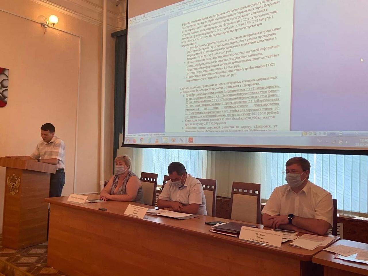 Состоялось заседание депутатского корпуса городского Совета