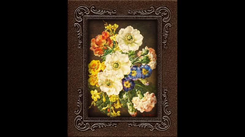 Cecil Kennedy Букеты цветов и очарований