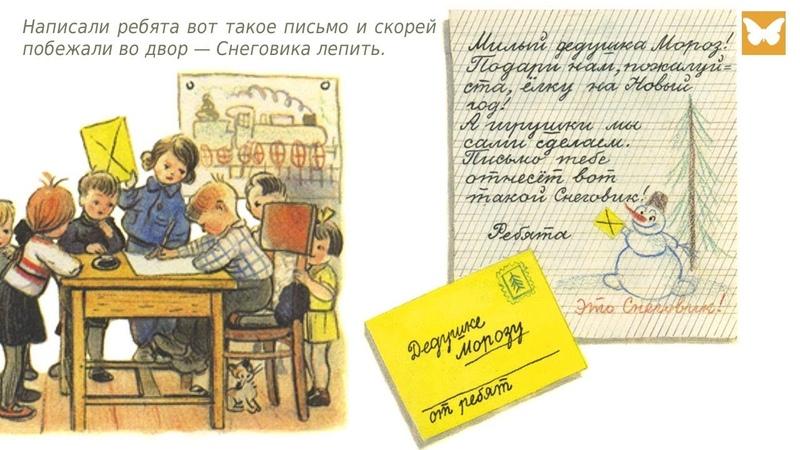 ЕЛКА В Г СУТЕЕВ аудиосказка мультик Диафильм